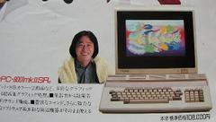 80sr02