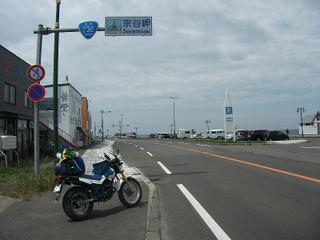Twsouya0km