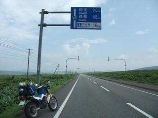 Twsouya16km