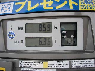 Gas729