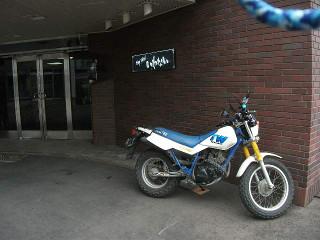 Twhotel