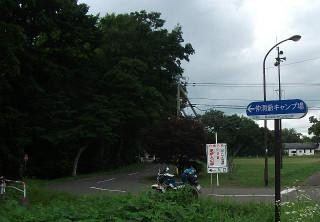 Twnakatouya