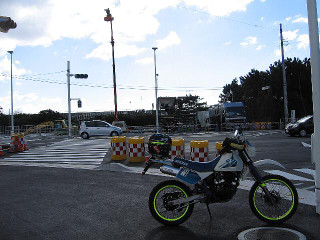 2015sx02