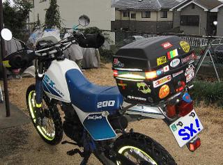 2015sx06