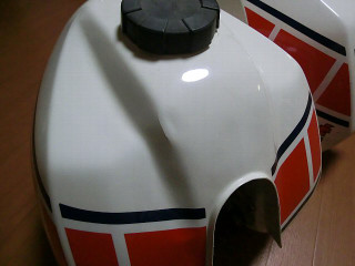 Tankdent