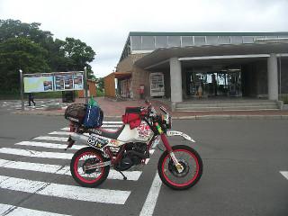 03nemuromicheki